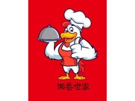湘香世家品牌logo设计