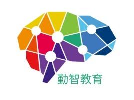 勤智教育logo标志设计
