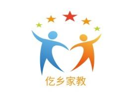 仡乡家教logo标志设计