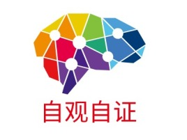 自观自证公司logo设计