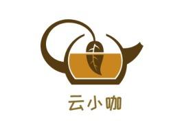 云小咖店铺logo头像设计