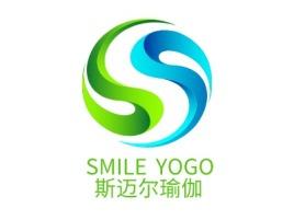 SMILE YOGO 斯迈尔瑜伽logo标志设计