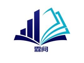 霖阅logo标志设计