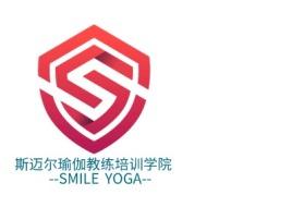 斯迈尔瑜伽教练培训学院   --SMILE YOGA--logo标志设计
