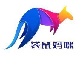 袋鼠妈咪logo标志设计