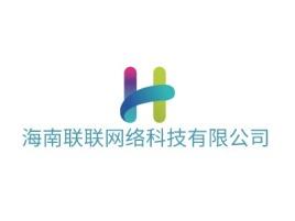 海南联联网络科技有限公司logo标志设计