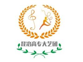 大学生艺术团logo标志设计