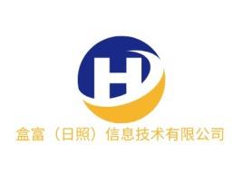 盒富(日照)信息技术有限公司公司logo设计