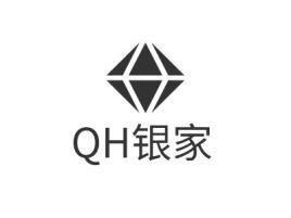 QH银家店铺标志设计