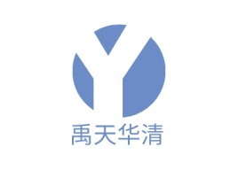 禹天华清企业标志设计