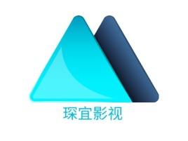 琛宜影视logo标志设计