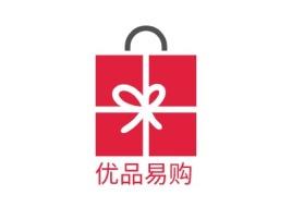优品易购店铺标志设计