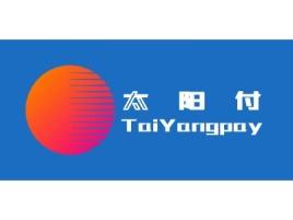 太阳付公司logo设计