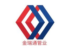 金瑞通管业企业标志设计