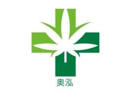 奥泓企业标志设计
