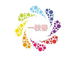 一枝春门店logo设计