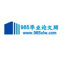 www.985xlw.comlogo标志设计