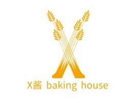 X酱 baking house店铺logo头像设计