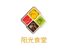 阳光食堂品牌logo设计