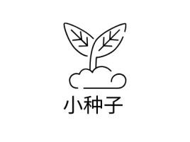 小种子logo标志设计