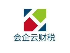 会企云财税公司logo设计