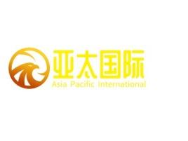 亚太国际公司logo设计