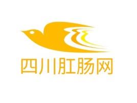 四川肛肠网企业标志设计
