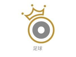 足球logo标志设计