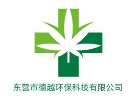 东营市德越环保科技有限公司企业标志设计