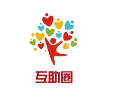互助圈公司logo设计