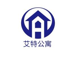 艾特公寓企业标志设计