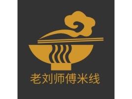 老刘师傅米线店铺logo头像设计