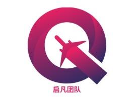 启凡团队logo标志设计