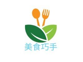 美食巧手店铺logo头像设计
