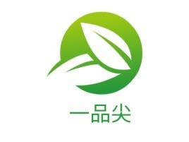 一品尖店铺logo头像设计