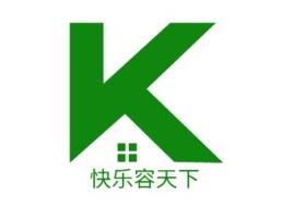 快乐容天下logo标志设计
