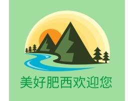 美好肥西欢迎您logo标志设计