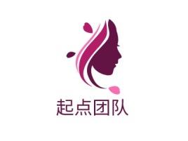 起点团队门店logo设计