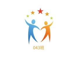 043班logo标志设计