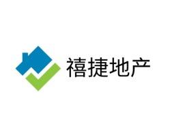 禧捷地产公司logo设计