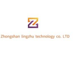 Zhongshan lingzhu technology co. LTD公司logo设计