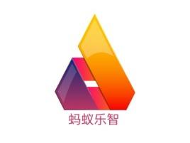 蚂蚁乐智logo标志设计