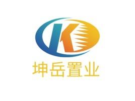 坤岳置业公司logo设计