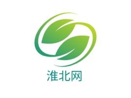 淮北网企业标志设计