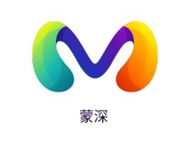 蒙深品牌logo设计