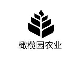 橄榄园农业品牌logo设计