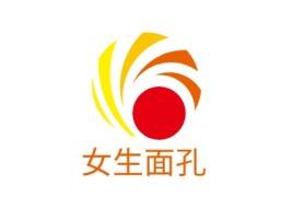 女生面孔品牌logo设计