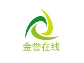 金誉在线公司logo设计