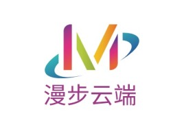 漫步云端公司logo设计