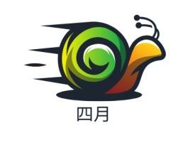 四月logo标志设计